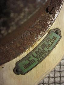 古いタイマー ~尾張時計~ プレート アップ