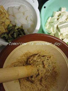 納豆汁 材料