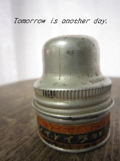 ちいさなアルミ缶に入ったインク瓶 アルミ缶
