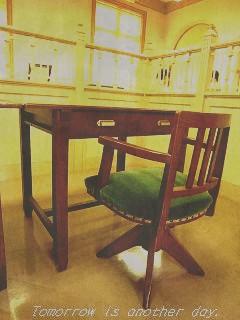 会計課・銀行出納係 椅子