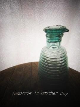 横すじ紋の醤油瓶