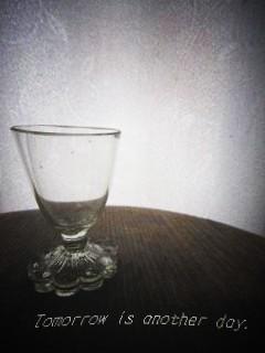 小さな小さな利休杯