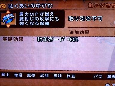 713899db_20141013113734351.jpg