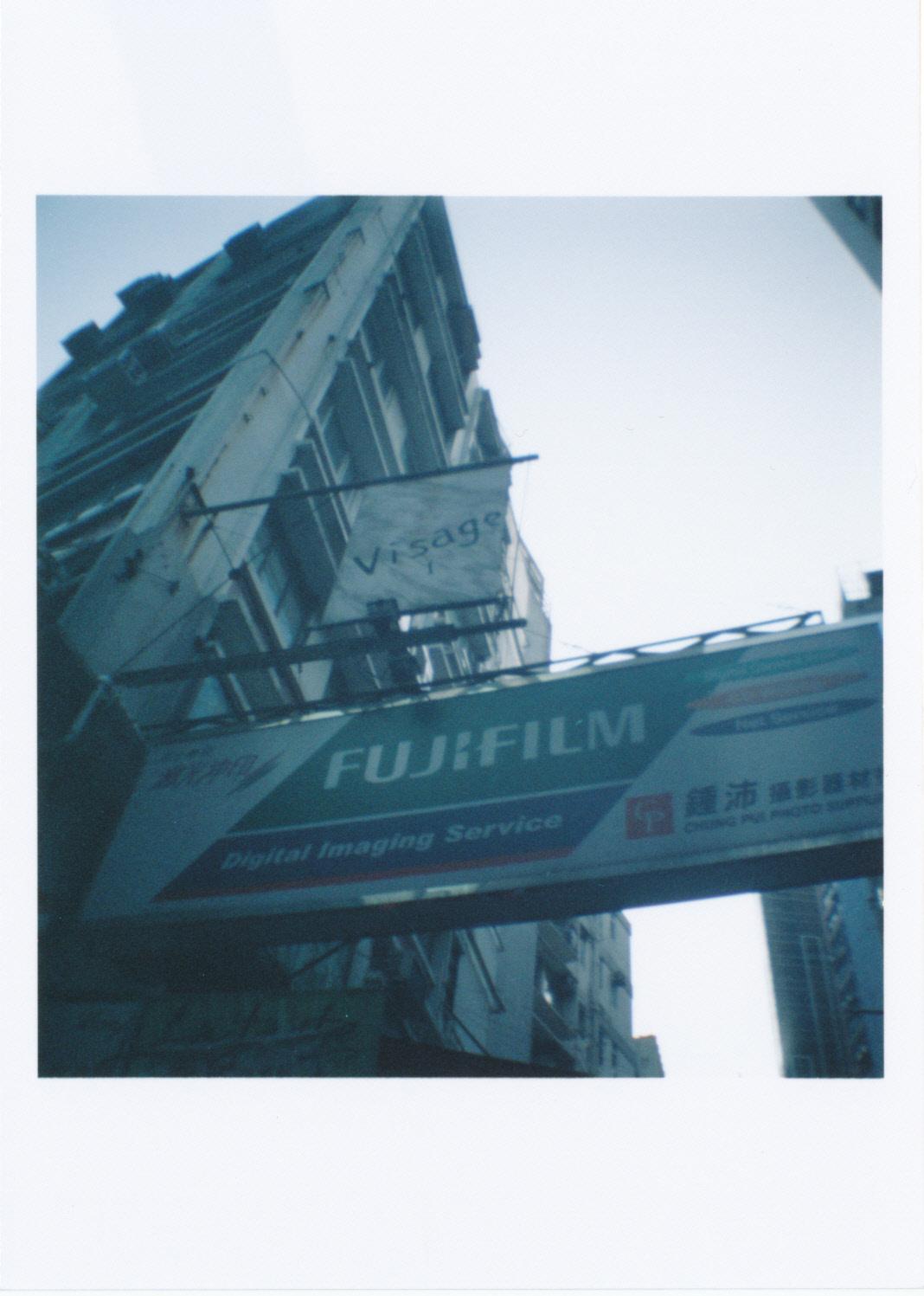 香港のFUJIFILM