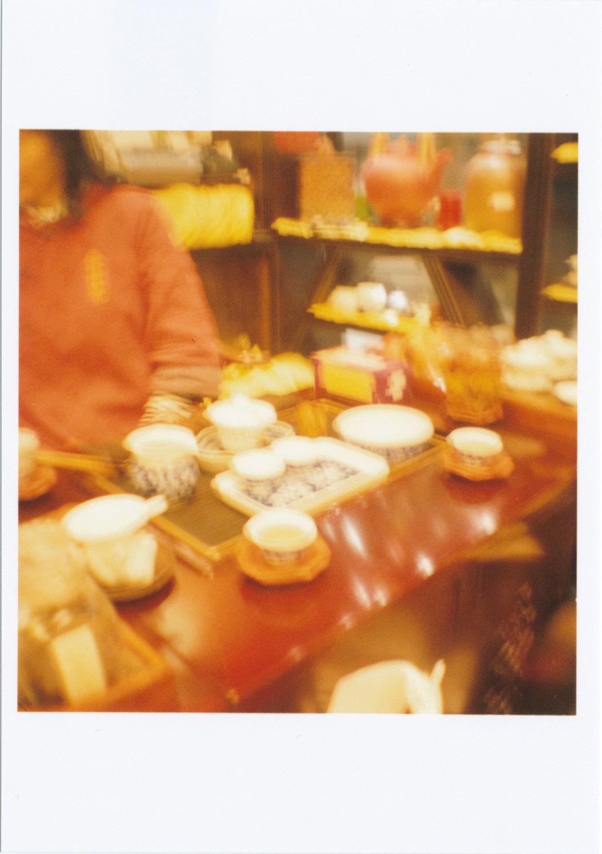 中国茶屋さん