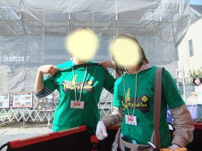 snap_huzoroi06_20105232356.jpg