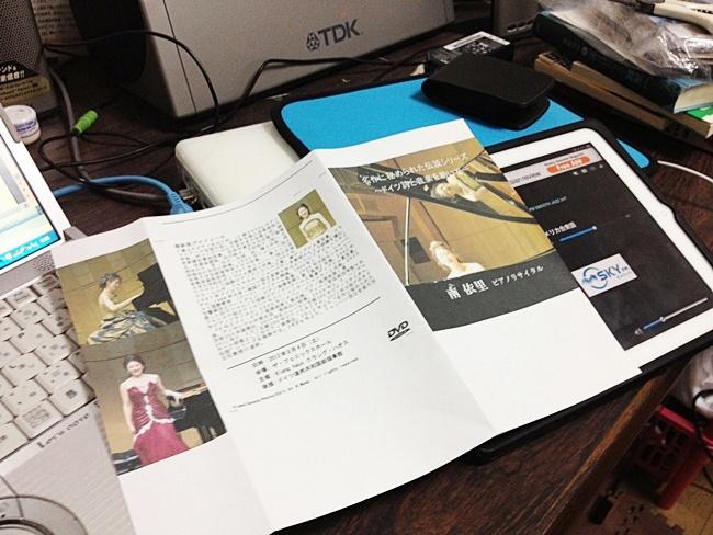 DVD製作