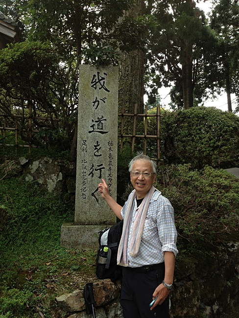 比叡山13