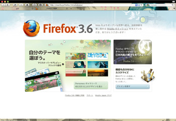 foxy3.6-1-1.jpg