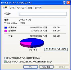 win_mente-2.jpg