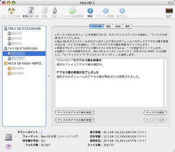 mac_mente-1.jpg
