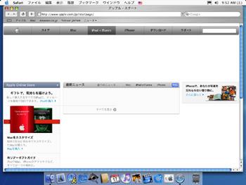 emac-safari-1.jpg
