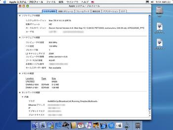 emac-3-2.jpg