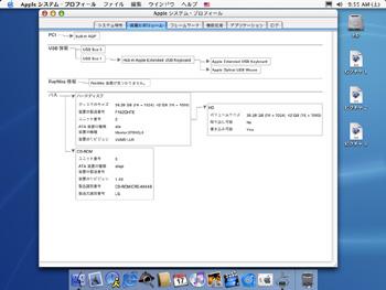 emac-4-2.jpg
