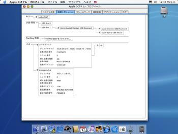 emac-5-2.jpg