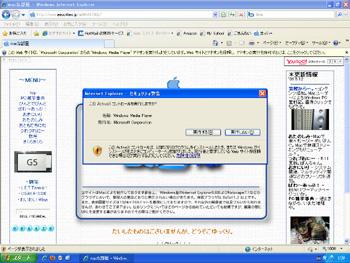 ie8-wmp-xp-2-2.jpg