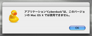 cyberduck-1-1.jpg