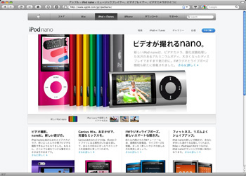 ipod_02-1.jpg