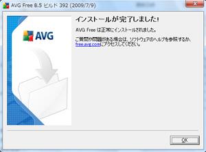 avgfree-2-1.jpg