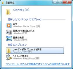 usb-media-1.jpg