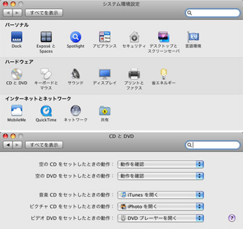 dvd_player-2-2.jpg