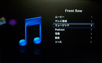 frontrow-2.jpg
