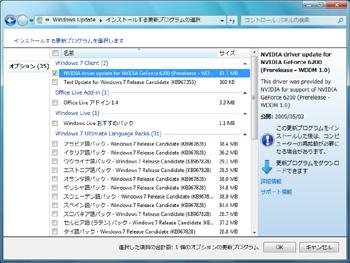 w-update-2-2.jpg