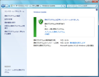 w-update-6-2.jpg