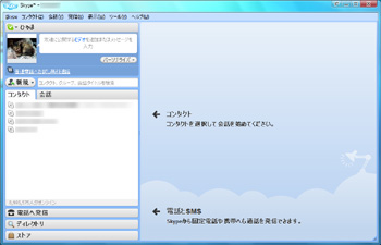 skype-1.jpg