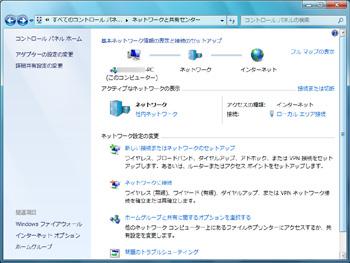network-1-3.jpg