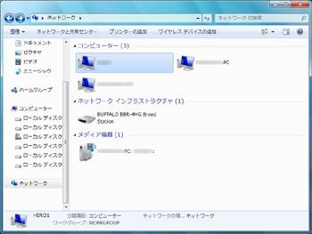 network-2-3.jpg