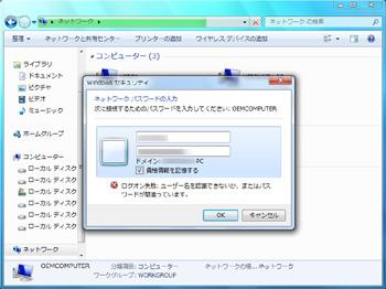 network-3-1.jpg