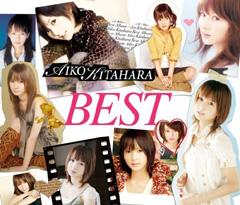 aikokitahara_best.jpg
