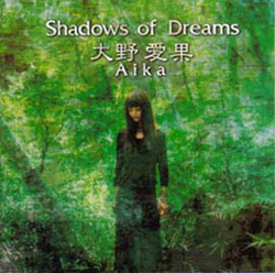aika_shadow_of_dreams-1.jpg
