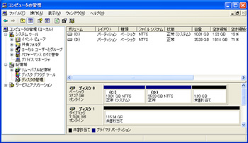 winxp_partition-1-2.jpg