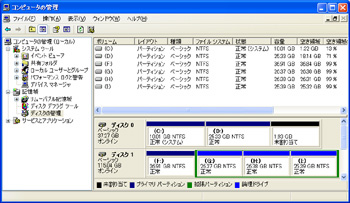 winxp_partition-3-2.jpg