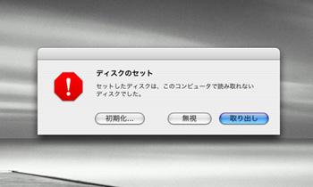 mac_partition-1-1.jpg