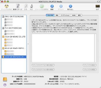 mac_partition-2-2.jpg