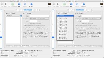 mac_partition-4-2.jpg