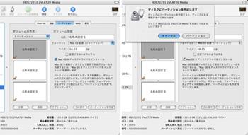 mac_partition-6-5.jpg