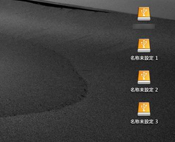 mac_partition-7-2.jpg