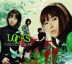 garnetclow_locks.jpg