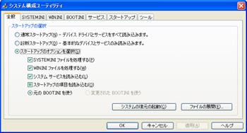 mscon-1-1.jpg