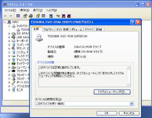 combo-2.jpg