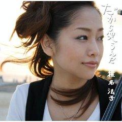 shiina_noriko-1.jpg