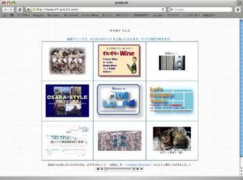 hyama%27s_web_01.jpg