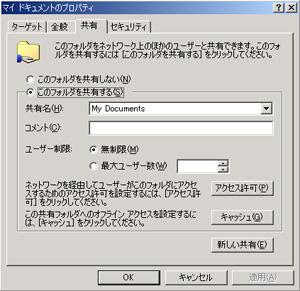 win-mac-4-1.jpg