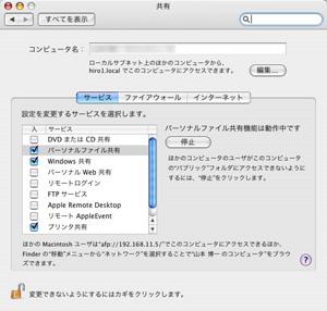 mac-win_01-2.jpg