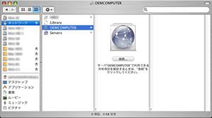 win-mac-1-2.jpg