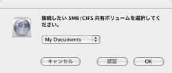 win-mac-2-1.jpg